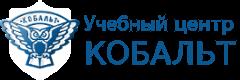 """Учебный Центр """"Кобальт"""""""