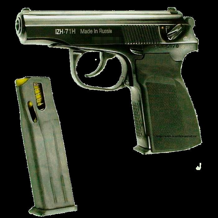 Пистолет служебный ИЖ-71