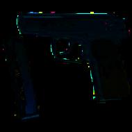 Пистолет служебный МР-71